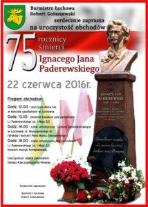 75_rocznica_Paderewskiego_www